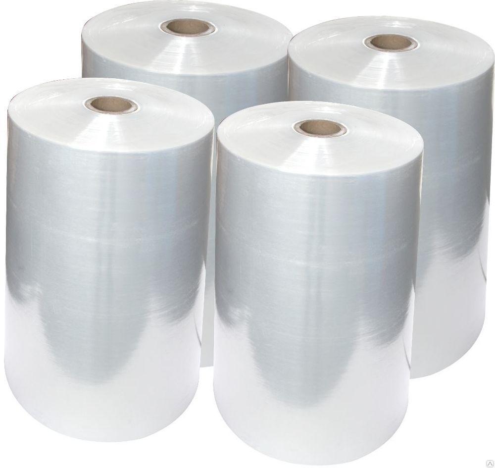 купить упаковочную пленку в рулонах
