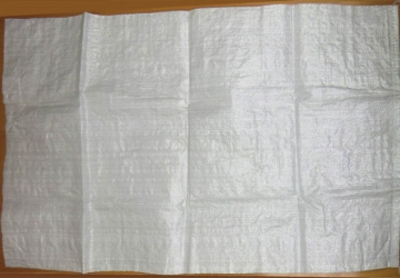 Мешок полипропиленовый 105*55 (50 кг), 80гр