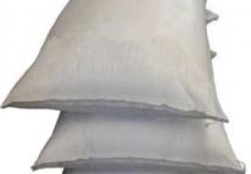 Мешок полипропиленовый 105*55 (50 кг), 52гр