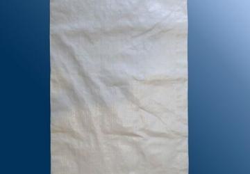 Мешок полипропиленовый 50*75 (25 кг), 41гр